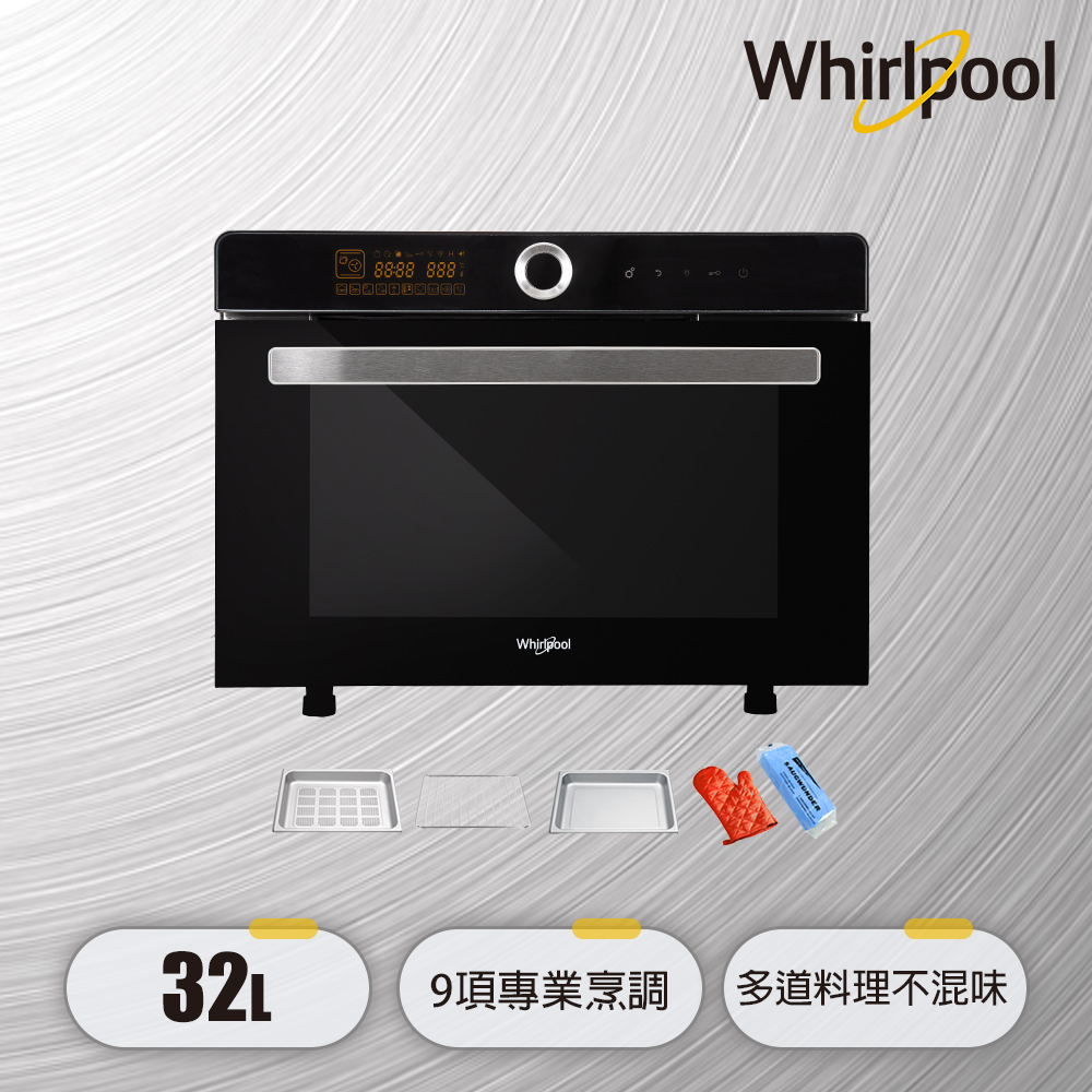 Whirlpool惠而浦 32L獨立式全能蒸烤箱(WSO3200B)