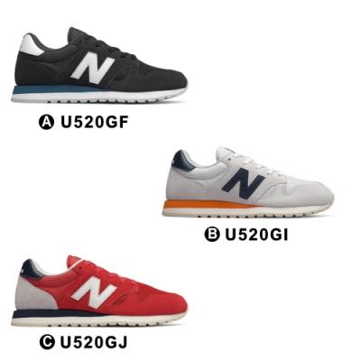 [雙11限定]New Balance復古鞋_U520_中性