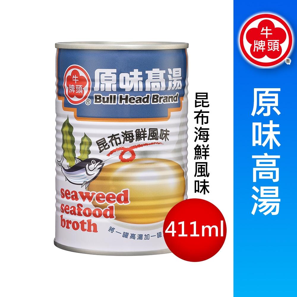 (任選)牛頭牌 原味高湯-昆布海鮮風味(411ml)