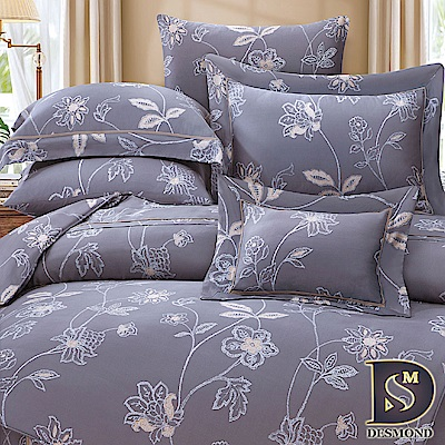 DESMOND 特大60支天絲八件式床罩組 卡柏第 100%TENCEL