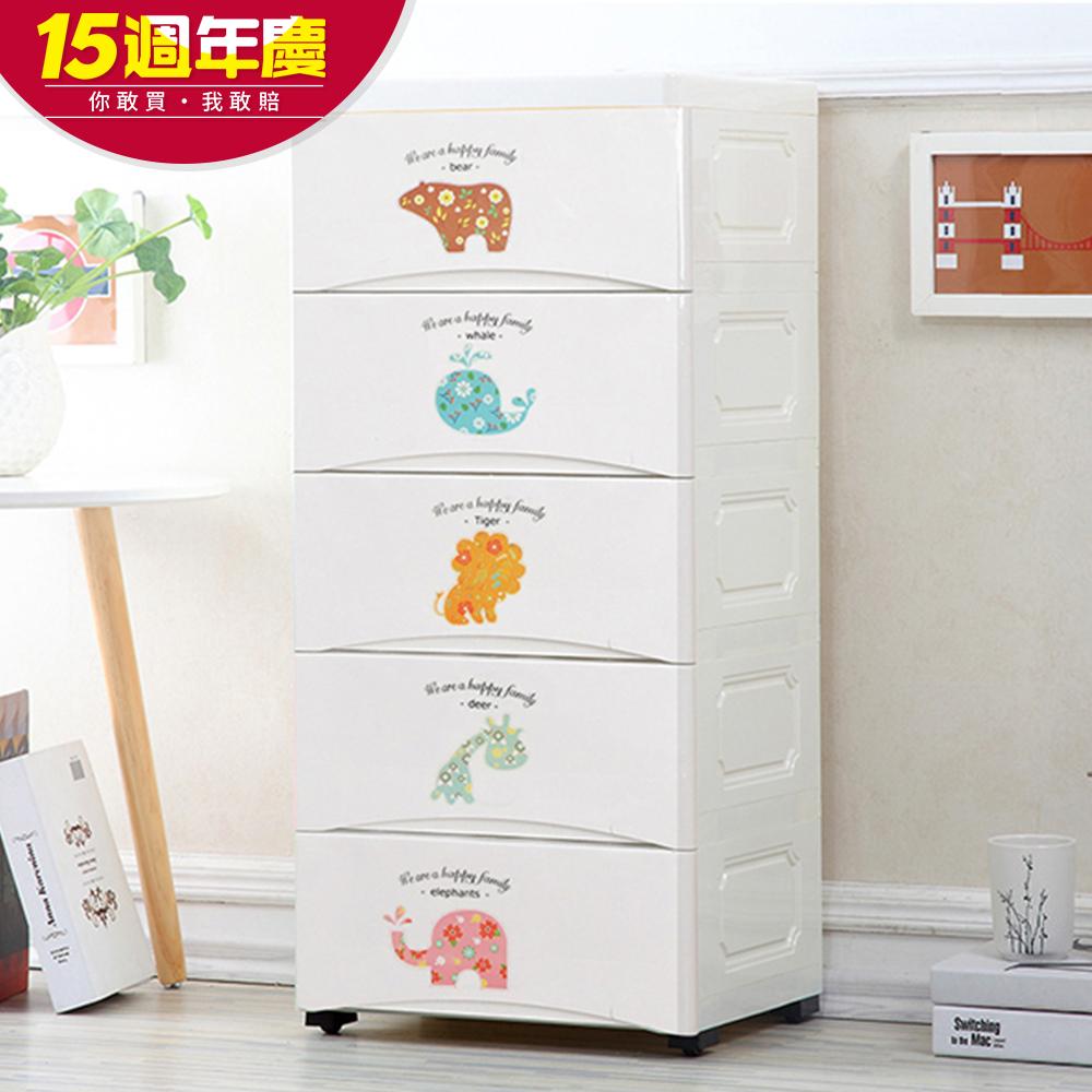 IDEA 37面寬五層多功能附輪衣物玩具收納櫃(2款) [限時下殺]