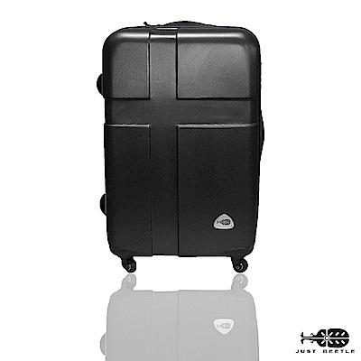 Just Beetle 愛琴海系列經典28吋 輕硬殼旅行箱行李箱-時尚黑