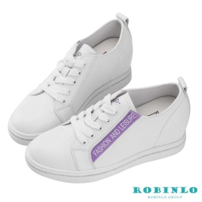Robinlo 青春反光字母牛皮內增高休閒鞋 紫色