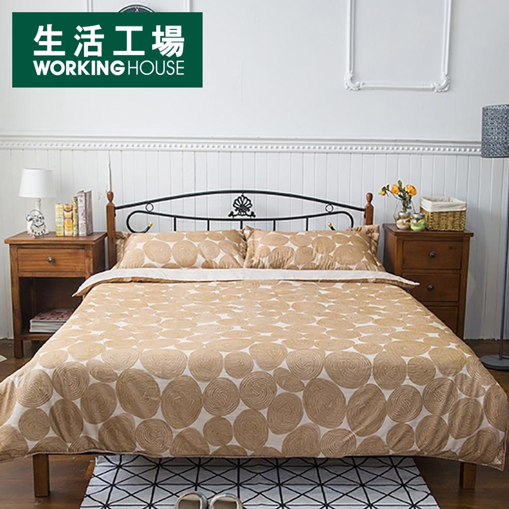 【雙11暖身3件3折-生活工場】3M吸濕排汗四件雙人舖棉床組-棕
