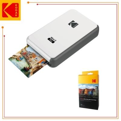 KODAK 柯達 P210 即可印口袋相印機 (公司貨) 贈送30張相紙