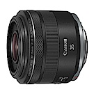 Canon RF 35mm f/1.8 MACRO IS STM (公司貨)