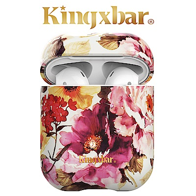 Kingxbar AirPods 施華洛世奇彩鑽保護套-牡丹