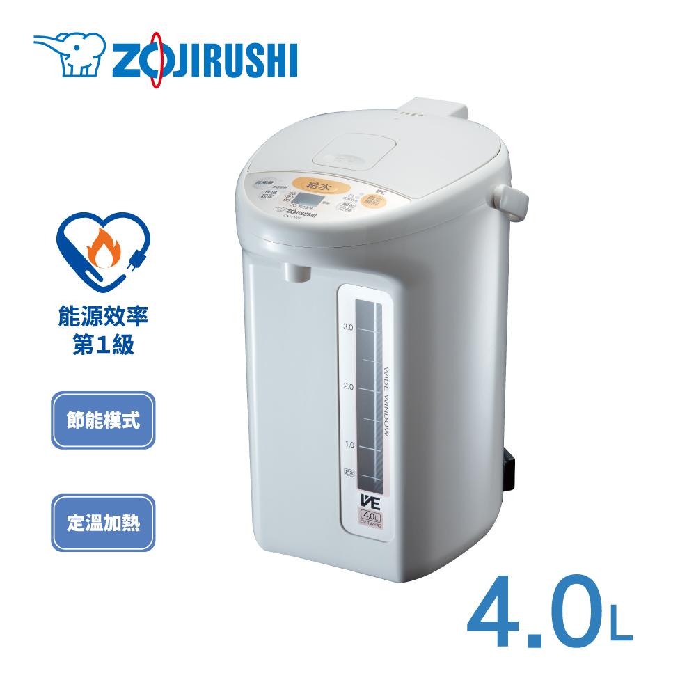 象印 4公升SuperVE真空省電微電腦電動熱水瓶(CV-TWF40)