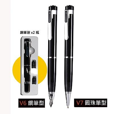 (超值2入組)  LTP- 2代可循環邊充邊錄插卡筆型錄影筆