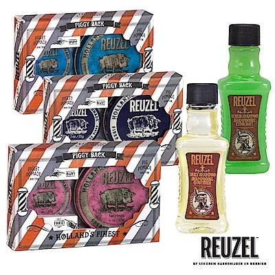 REUZEL豬油禮盒組+髮浴100ml(共6款)