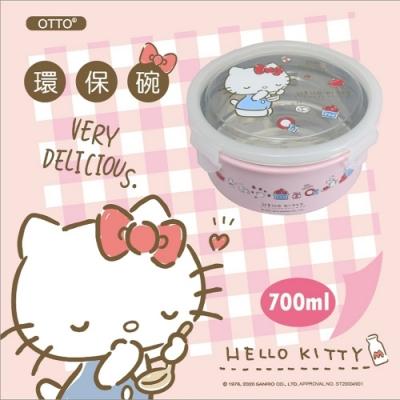 [再送餐具組] HELLO KITTY 不鏽鋼隔熱餐碗/環保碗 700ml(台灣製)(快)