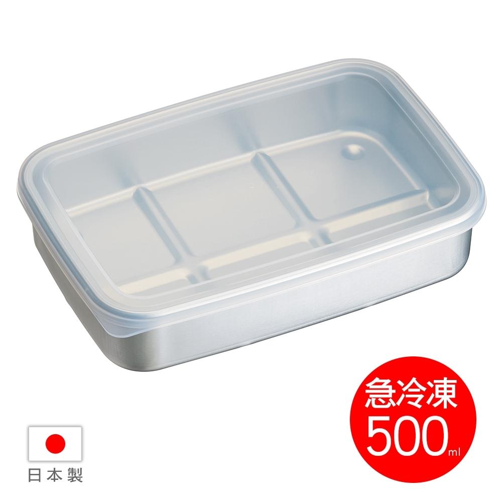 [日本製 SKATER] 急速解凍/冷凍保鮮盒(大)-1200ml