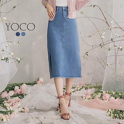 東京著衣-YOCO  小心機顯瘦開岔包臀牛仔長裙-S.M.L(共兩色)