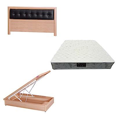 綠活居 亞多 3 . 5 尺單人床台三式組合(床頭片+後掀床底+抗菌防蹣獨立筒)五色可選