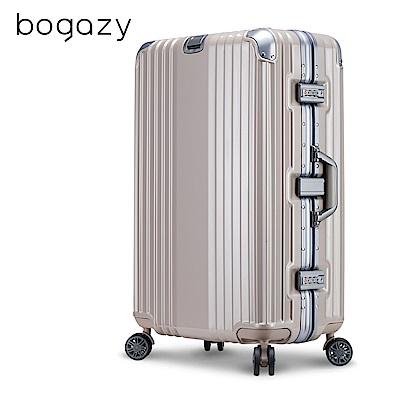 Bogazy 篆刻經典 29吋鋁框抗壓力學鏡面行李箱(暮色棕)