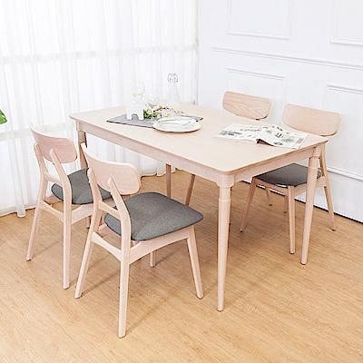 Bernice-東恩4.5尺實木餐桌椅組(一桌四椅)-135x80x76cm