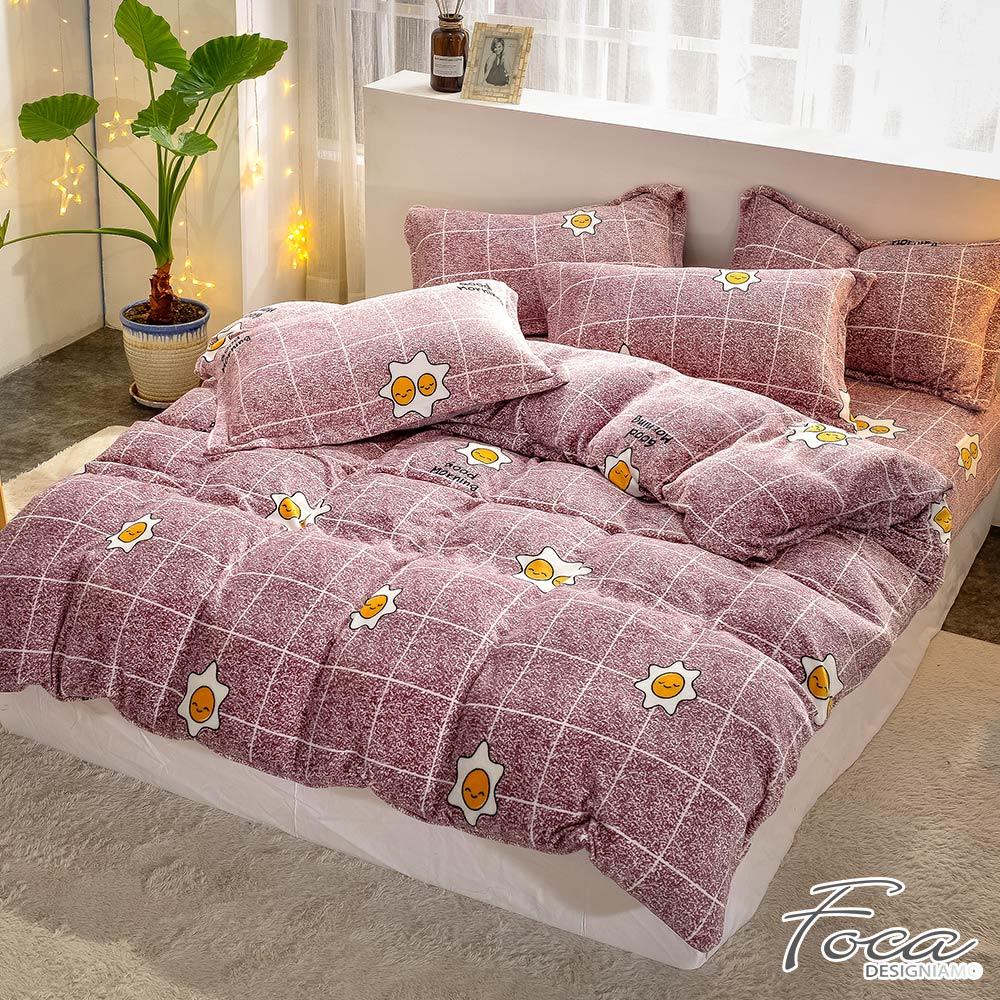 FOCA燦爛冬陽 單人舖棉床包-極緻保暖法萊絨三件式兩用毯被套厚包組
