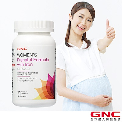 GNC健安喜 孕婦綜合維他命 婦寶樂食品錠 120錠