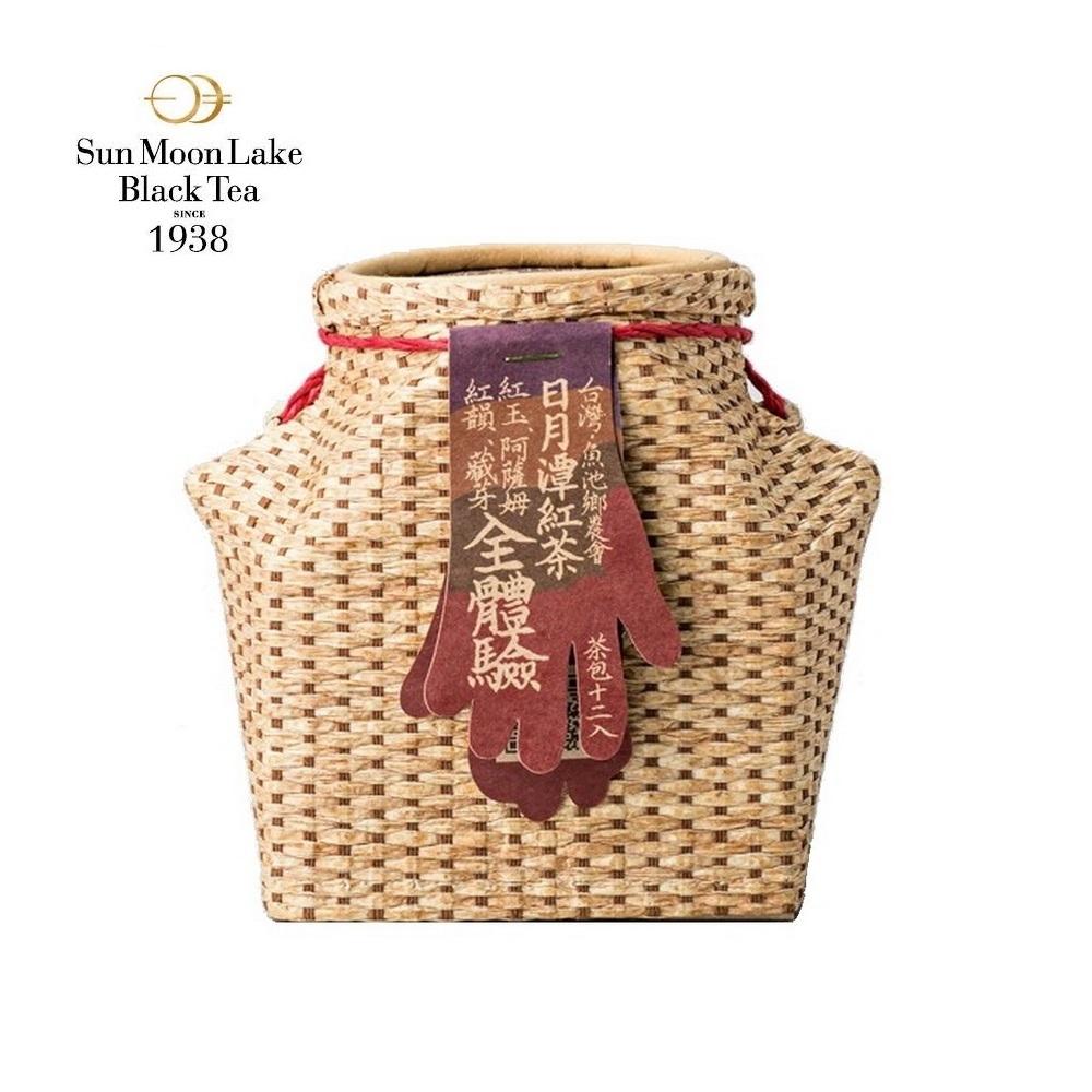 【魚池鄉農會】懷古茶簍全體驗(2gx12入)(紅韻、藏牙、紅玉、阿薩姆)