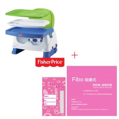 費雪牌 Fisher-Price寶寶小餐椅+Fibo拋棄式奶粉袋/副食品袋(1袋24入)
