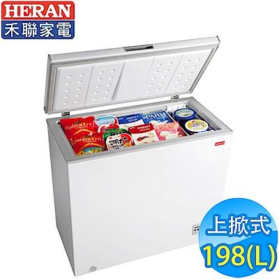 福利品 HERAN禾聯 198L 上掀式冷凍櫃 HFZ-2011