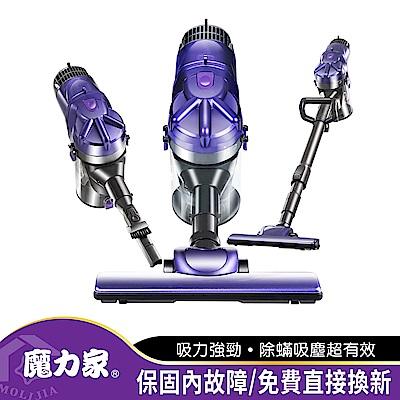 【魔力家】髒吸吸 手持除螨有線吸塵器-居家清潔6件組