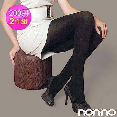 non-no 200丹束腹提臀 熱暖刷毛褲襪(2雙)