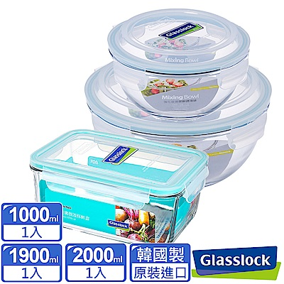 Glasslock強化玻璃微波保鮮盒 - 大容量沙拉3件組