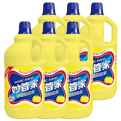 妙管家 檸檬漂白水2000g(6入/箱)