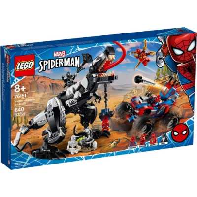 樂高LEGO 超級英雄系列 - LT76151 Venomosaurus Ambush