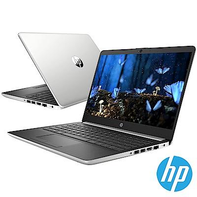 HP Laptop 14吋窄邊框筆電-銀(i7-8565U/AMD 530/256G+1T