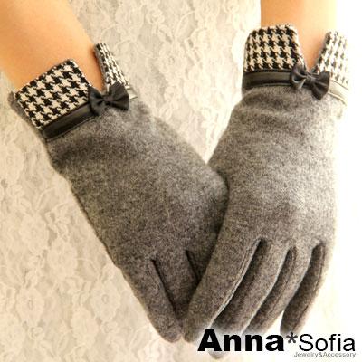AnnaSofia 俏結千鳥紋 觸屏觸控針織混羊毛手套(雅灰系)
