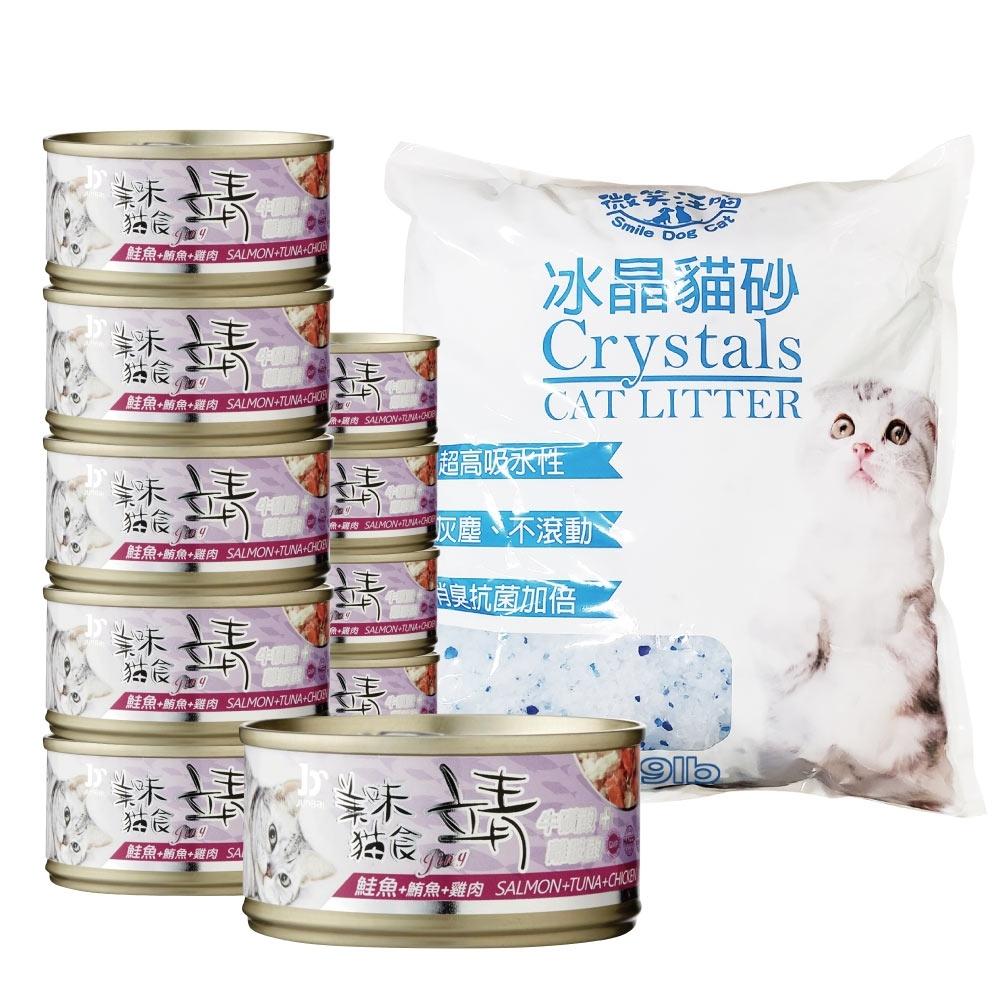 寵愛物語 靖貓罐-鮪魚+雞肉+鮭魚(80g/罐x24罐)+微笑汪喵-水晶貓砂9Lb(原味&檸檬可選)