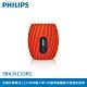 福利品 PHILIPS 飛利浦 便攜式喇叭 隨身小喇叭SBA3011ORG product thumbnail 1