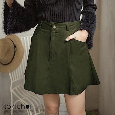東京著衣 個性少女挺版斜紋布傘擺短裙-S.M(共一色)
