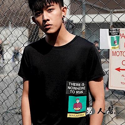男人幫 T1526韓國英文字母印花短袖純棉T恤