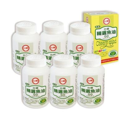 台糖 精選魚油膠囊(100粒/瓶)x6瓶組