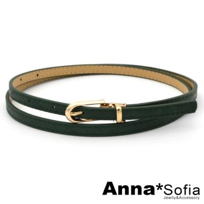 AnnaSofia 車線小金釦 消光革超細腰帶皮帶(墨綠)