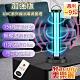 Mavoly美樂麗 紫外線UVC殺菌加強版 58W遙控消毒滅菌燈 C-0373 product thumbnail 1