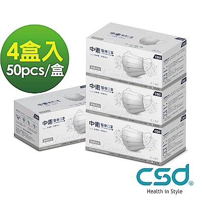 中衛 醫療口罩M-麥飯石灰 (50片x4盒入)
