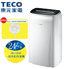TECO東元 24L 1級清淨除濕機 MD2401RW 送14吋DC風扇