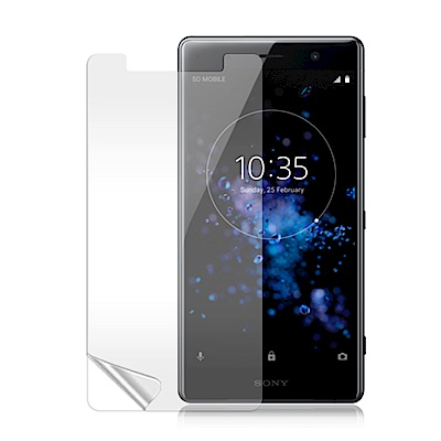 Monia Sony Xperia XZ2 Premium 高透光亮面耐磨保護貼