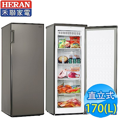 福利品 HERAN禾聯 170L 直立式冷凍櫃 HFZ-1761F