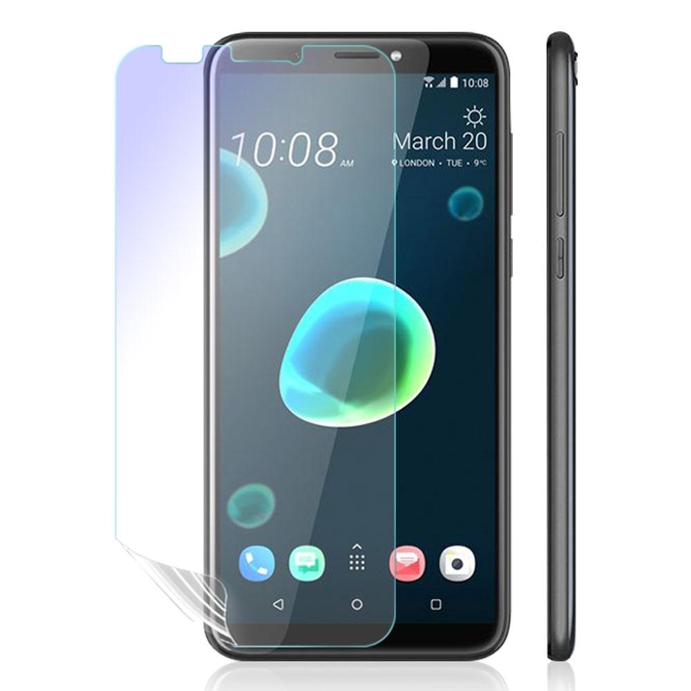 o-one護眼螢膜 HTC Desire 12+ 滿版抗藍光手機螢幕保護貼