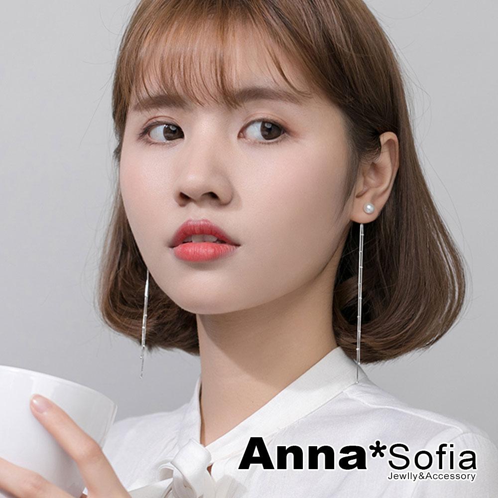 【3件5折】AnnaSofia 天然珍珠長圓點鍊 後掛墬925銀針耳針耳環(銀系) @ Y!購物