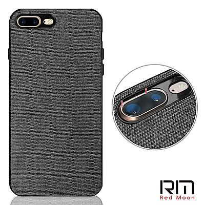 RedMoon APPLE i8Plus/i7Plus 時尚皮革雙料手機殼