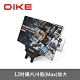 DIKE 高透光護眼手機放大鏡支架 DHS701BK product thumbnail 1