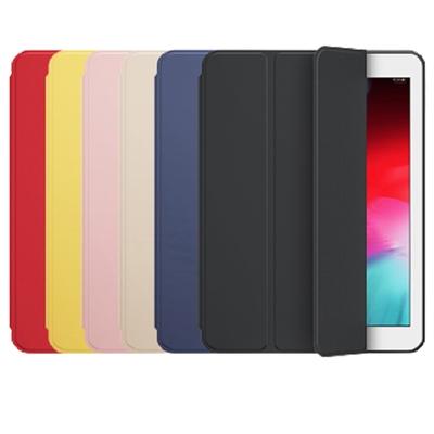 Mass iPad (第 8 代) 10.2 吋 輕薄防摔保護套 官方升級版 送鋼化玻璃貼
