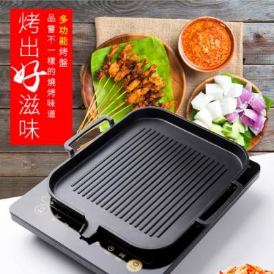 麥飯石烤盤家用無菸不沾烤肉電烤盤鐵板