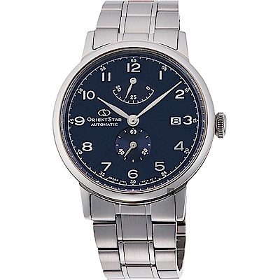 ORIENT STAR 東方之星 HERITAGE 復刻機械錶-藍x銀/38.7mm